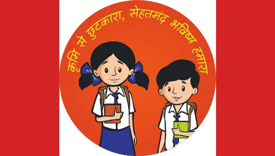 2 से 10 नवंबर तक चलाया जाएगा राष्ट्रीय कृमि मुक्ति अभियान