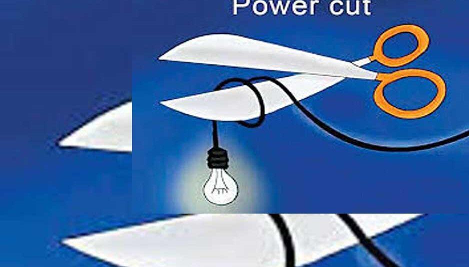 कल (रविवार) को शिमला के इन क्षेत्रों में लगेगा बिजली कट...