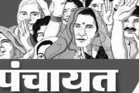 हिमाचल: नौ जिलों के लिए चुनाव सामग्री आवंटन का शेड्यूल जारी