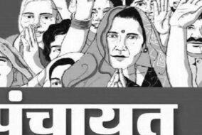 शिमला चौपाल व टूटू को छोड़ के प्रधानों के चुनाव भी 17,19 और 21 जनवरी को ही