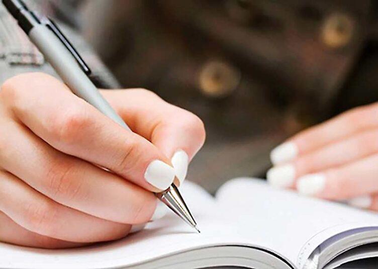 प्रधानमंत्री छात्रवृति योजना के तहत आवेदन की तिथि 30 अप्रैल तक बढ़ी