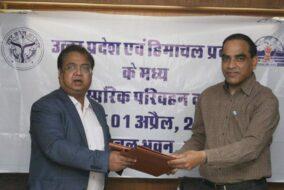 परिवहन सेवाओं के विस्तार के लिए हिमाचल और उत्तर प्रदेश के बीच एमओयू हस्ताक्षरित