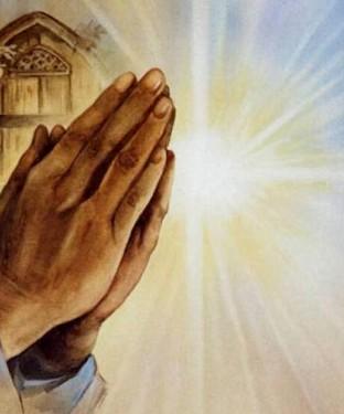 प्रार्थना