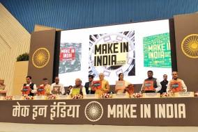 'मेक इन इंडिया' यानी भारत को निवेश करने का स्थान व डिजाइन और नवीन निर्माण के लिए भारत को वैश्विक हब के रूप में स्थापित करना