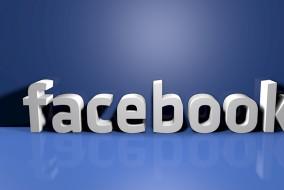 मुख्यमंत्री के पीएसओ की फेसबुक आईडी हैक, पाकिस्तान के समर्थन में पोस्ट