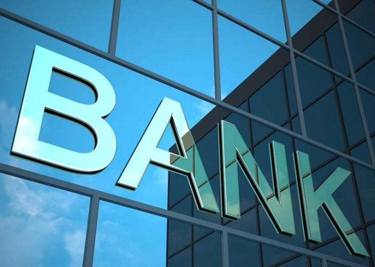 बैंकों का कार्य समय सुबह 10 बजे से दोपहर 1 बजे तक