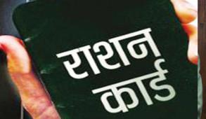 हिमाचल: उचित मूल्यों की दुकानों में जल्द शुरू हो आईआरआईएस सुविधा...
