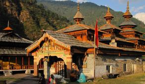 """ग्राम देवी-देवता के सम्मान में किया जाता है """"जागरा"""""""