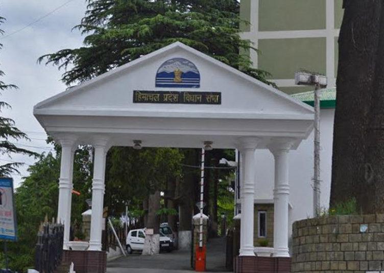 हिमाचल विधानसभा मानसून सत्र : सदन से विपक्ष का वॉकआउट