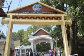 हिमाचल: प्रदेश विश्वविद्यालय ने यूजी प्रथम व द्वितीय वर्ष के 90 हजार विद्यार्थियों को किया प्रमोट