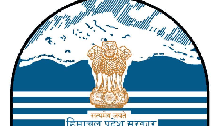 हिमाचल: 19 प्रशासनिक अधिकारियों को अतिरिक्त कार्यभार