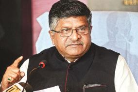"""""""हिसाब मांगे हिमाचल"""" कार्यक्रम के तहत केन्द्रीय मंत्री रवि शंकर प्रसाद 18 को आएंगे शिमला"""