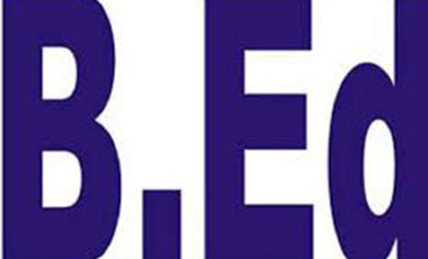 हिमाचल: 27 अक्तूबर को होगी बीएड प्रवेश परीक्षा, शेड्यूल जारी