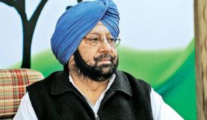 पंजाब मंत्रिमंडल : ड्रग्स तस्करों को हो फांसी, केंद्र सरकार को भेजा प्रस्ताव