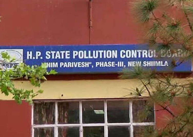 राज्य प्रदूषण बोर्ड के बद्दी में 8 उद्योगों के बिजली कनैक्शन काटने के आदेश जारी