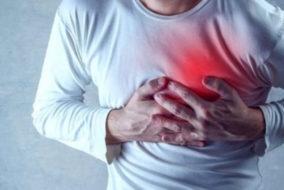 दिल की बीमारी के इलाज में यह भी हो सकते हैं कारगर..