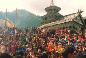"""12 साल में एक बार मनाया जाता है हिमाचल का प्राचीन व रोचक उत्सव """"भुण्डा"""""""