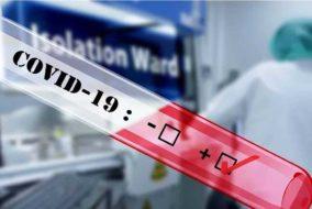 प्रदेश में 83 हजार 679 लोग हुए कोरोना महामारी से ठीक, रिकवरी दर 78 प्रतिशत