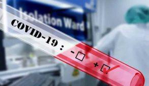 उपायुक्त डीसी राणा बोले : कोविड-19 के सैंपल प्रक्रिया को किया जाए तेज