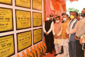बिलासपुर : मुख्यमंत्री ने घुमारवीं विधानसभा क्षेत्र को दी 190 करोड़ रुपये की सौगात