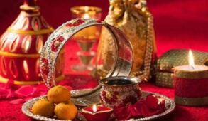 """इस बार """"करवा चौथ"""" पर शुभ संयोग: अखंड सौभाग्य वरदान के साथ सुख-समृद्धि का भी प्राप्त होगा आशीर्वाद"""