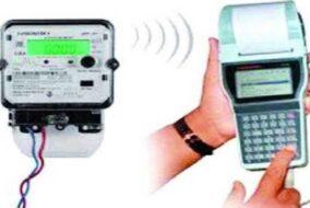हिमाचल: बिजली का मीटर लगाने के लिए उपभोक्ताओं से ली जाएगी अब पुरानी ही निर्धारित सिक्योरटी राशि
