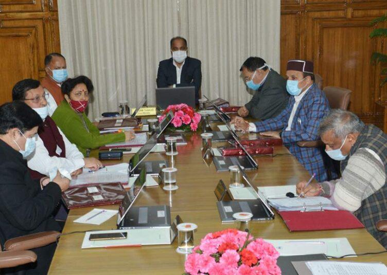 Himachal Cabinet decisions...